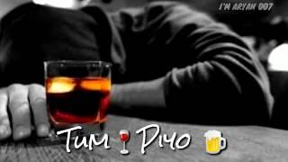 Tum Piyo Toh Gangajal Hai Yeh || is duniya ne mujhko kya diya || mujhko peene hai || status