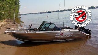 Моторная лодка Беркут S-Twin Console. Выбор «Охотников по рыбалке». Mercury ME 30E.