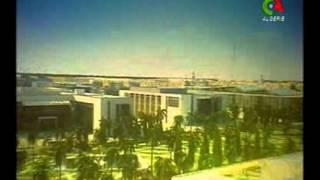 Ville nouvelle Hassi.M news, Algerie.
