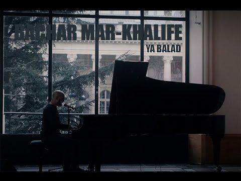 Bachar Mar-Khalife - Ya Balad - Live session (Petit Palais - Paris)