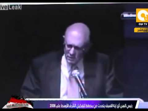 James Woolsey He plans to the Arab Spring since 2006