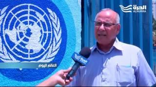 غزة: رسوم من التراث الفلسطيني تدعو للأمل والحياة على جدران وكالة