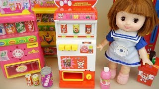 Baby doli and drinks vending machines toys baby doll play