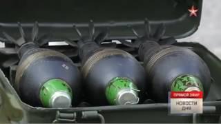 Стало известно, что Украина попросит у США в случае поставок летального оружия