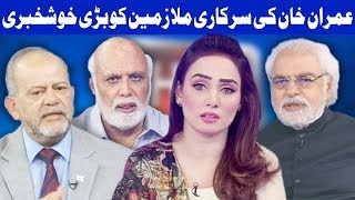 Think Tank With Syeda Ayesha Naaz   23 September 2018   Dunya News