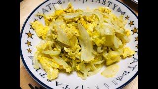 【家常菜】洋蔥炒蛋|洋蔥又甜又好吃