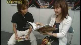 2003年8月15日 劇場版「仮面ライダー555」の宣伝出演 当時19歳の半田ク...