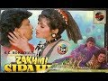 Zakhmi Sipahi Full Movie  720 HD  Mithun Chakraborty