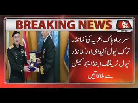 Pak Naval Chief Meets Turk Naval Commanders