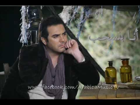 ana bense7eb wael jassar