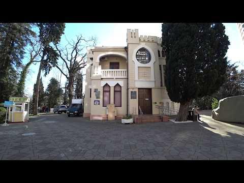 Солнечный Сочи/Гостиница Жемчужина/Бизнес-ланч в ресторане Рис/Кафе и отель Sanremo в Сочи