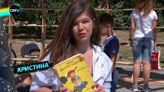 Варна вече си има улична библиотека с морското име ''Рапана''!