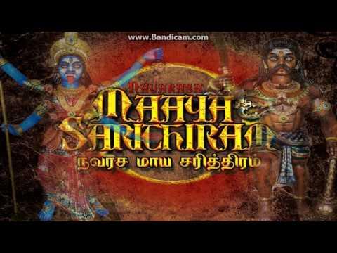 Aatam Kondattam - Chinna Rasa Urumee Melam Masana Kali