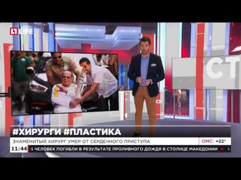 Промо Лев Шагинян Веселое (Lifenews/2015-2016)