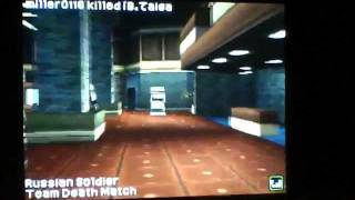 Call of Duty: MW3 Defiance Wifi Match #1 [M4]