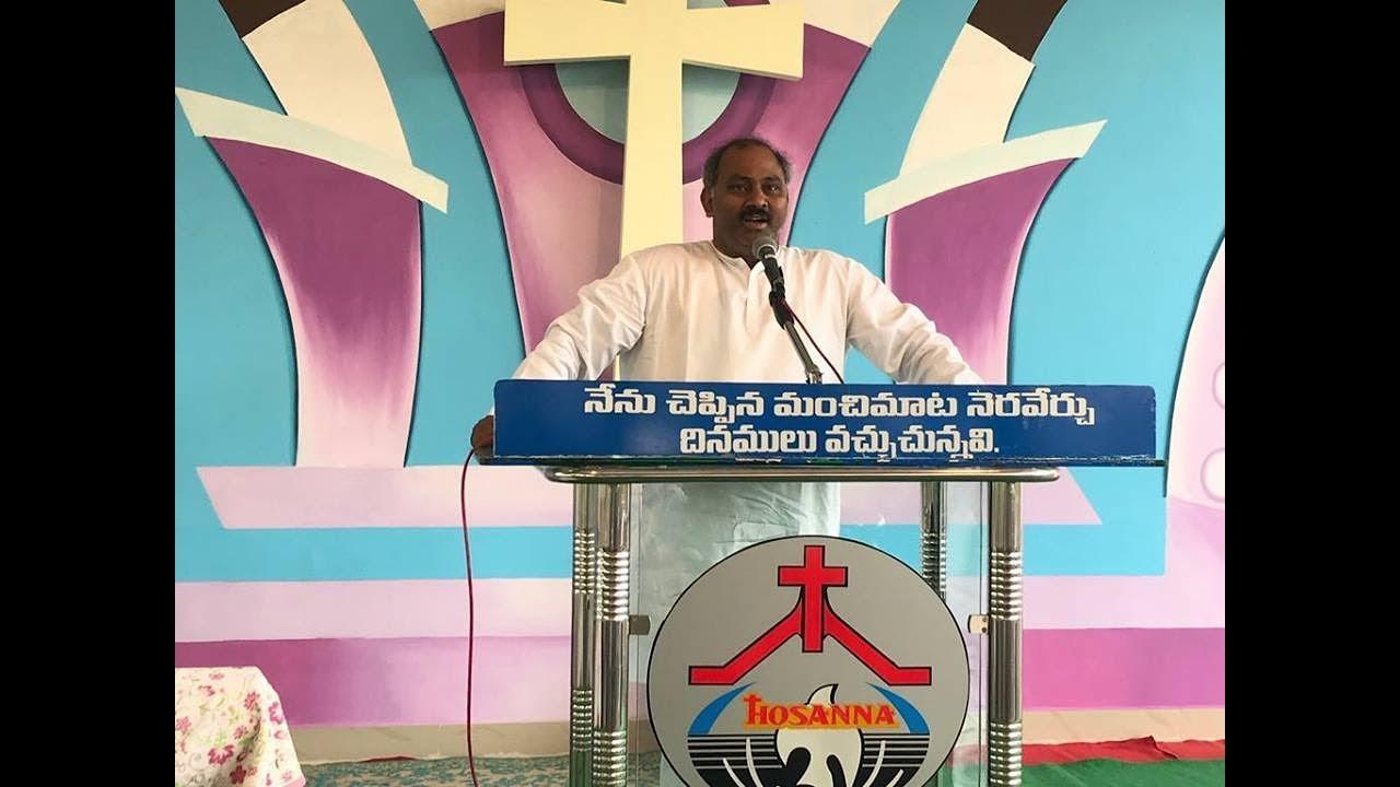 17.12.2017 |Special Sunday Service | Hosanna Mandir Gudur | Ps John Wesely anna | Hosanna Ministries
