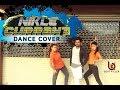 Nikle Currant Song | Dance Cover | Jassi Gill | Neha Kakkar | Sukh-E Muzical Doctorz | Jaani.- Bkds