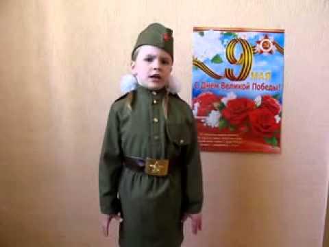 Андрей Болутенко «Пусть не будет войны никогда»