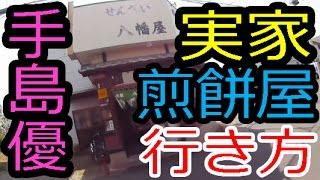 ブログは→ http://81jin.net/ 旧ブログは→ http://mixilumchan.blog78.f...