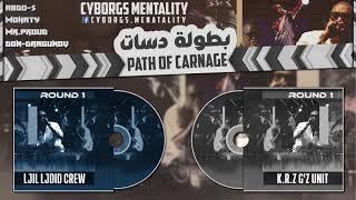 Path of Carnage - Ljil Ljdid Crew   Round 1