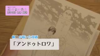 「ドラマW 稲垣家の喪主」/3月18日(土)放送 公式サイト:http://www....