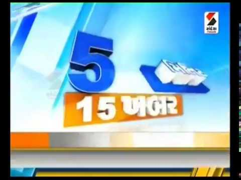 5 Minute 15 News | 3th July 2017 || Sandesh News