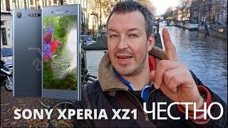 Sony XPERIA XZ1 - Честный обзор. Опыт использования. Sony могла сделать крутой флагман