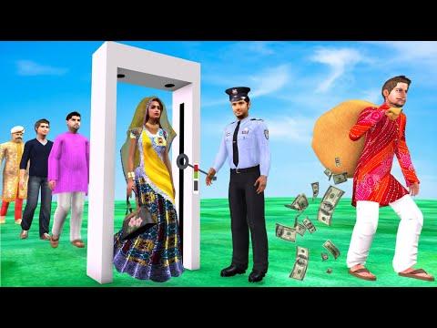 प्राचीन वस्तुओं की दुकान चोर Funny Comedy Video - Metal Detector हिंदी कहानियां Hindi Kahaniya