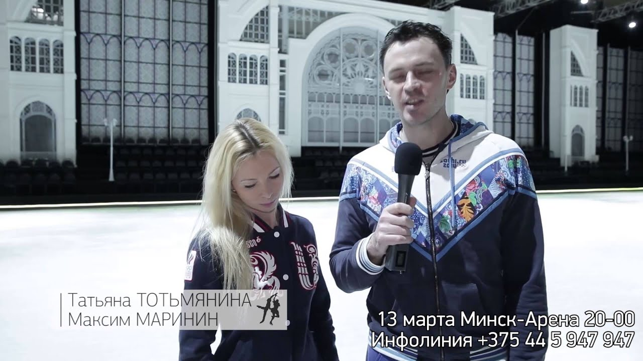 "Шоу ""Одноклассники"" Авербуха в Минске 13 марта"