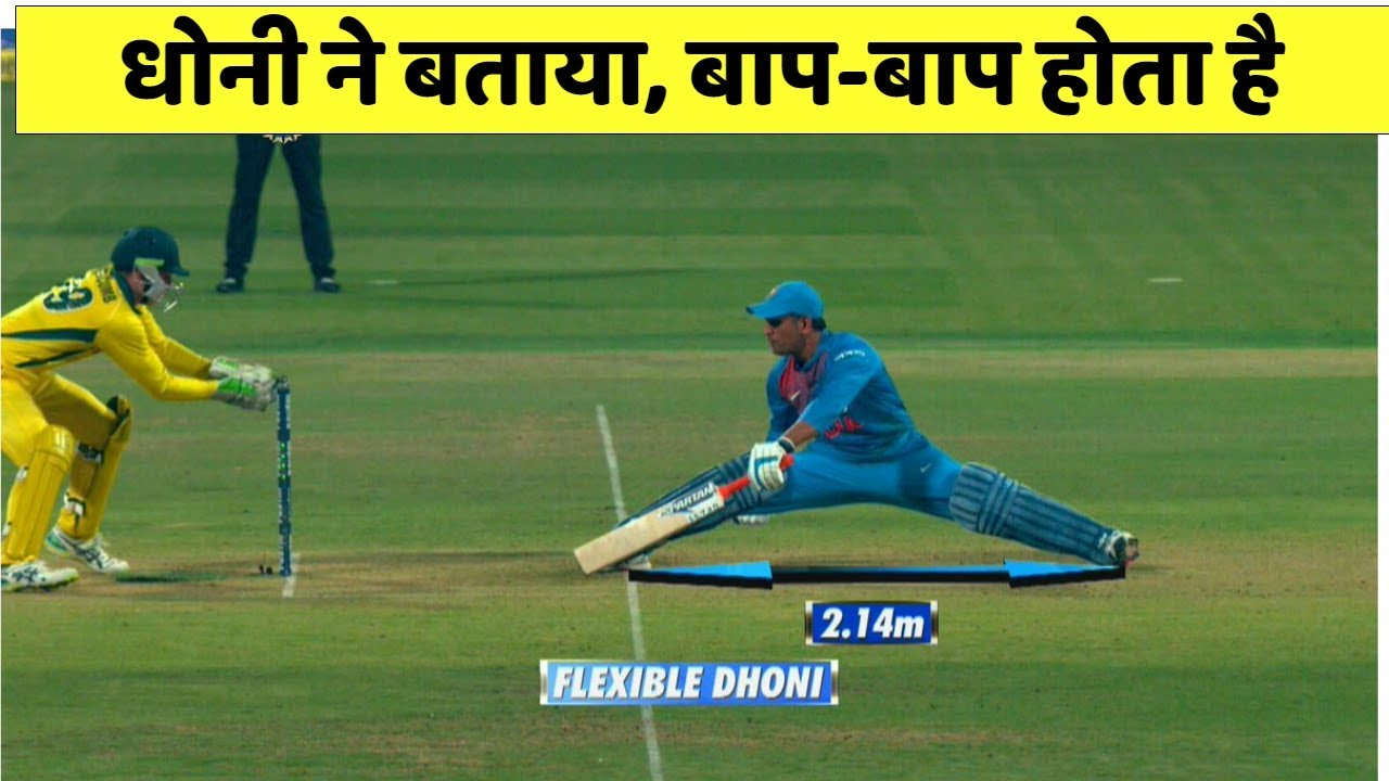 Mohali crowd chant Dhoni, Dhoni after Rishabh Pant's missed chances vs Australia