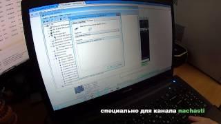 видео Как узнать модель ноутбука Asus: все способы