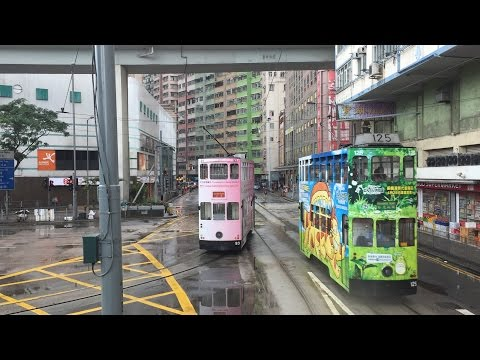 Hong Kong Tramways HD: Riding Refurbished VVVF Tram #132 From Kennedy Town to Happy Valley