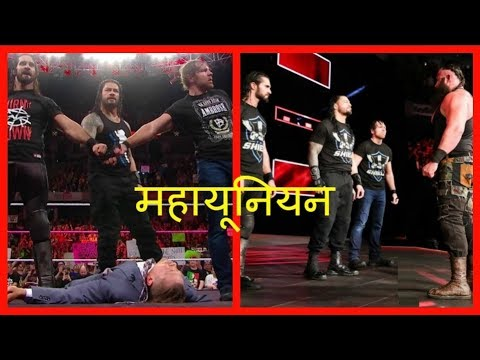 Shield Maha Union | WWE Raw 9/10/2017 Highlights Matches & Results
