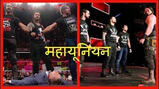 Shield Maha Union   WWE Raw 9/10/2017 Highlights Matches & Results