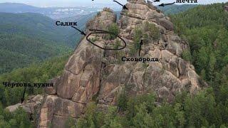 Красноярские столбы. Первые 7 километров к Центральным столбам. Тайга, Сибирь, Красноярск