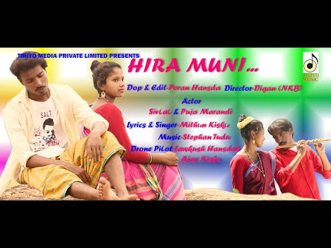 New Santali Video - 2019 | Hira Muni - Promo Video | Puja & Shivlal | Stephan Tudu | HD