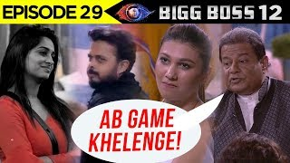 Dipika Kakar - Jasleen SHOCKED With Sreesanth Anup Jalota Re-Entry | Bigg Boss 12 Episode 29 Update