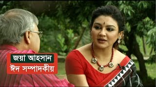 Popular Videos - Jaya Ahsan