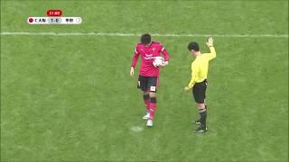 杉本 健勇(C大阪)がPKをゴール左下に蹴り込み、同試合での自身2点目...