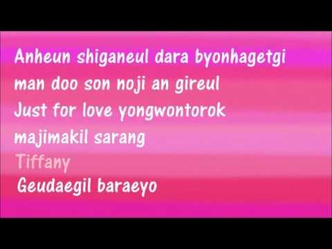SNSD - Complete Romanized Lyrics