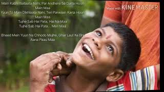 Meri  Maa....sad songs (Mothers Day special 2018)