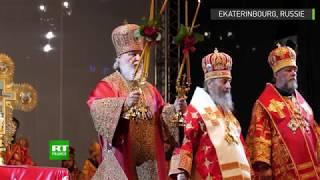 Russie : office liturgique en mémoire du tsar russe Nicolas II fusillé par les bolcheviques