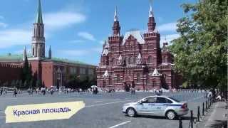 Клип - Вся Москва (OFFICIAL VIDEO)