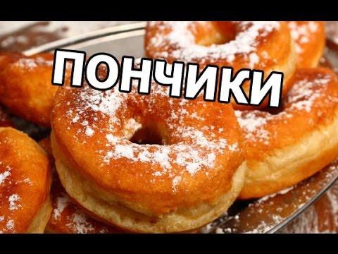 Рецепты вкусных пончиков в домашних условиях 34