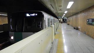 【浸水被害からの復旧が進む】 札幌市営地下鉄南北線5000形508編成 北34条駅