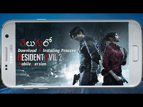 HOW TO DOWNLOAD AND INSTALL RESIDENT EVIL 2 GAME IN MOBILE 100% FREE IN TELUGU (SANDEEP GAMER)