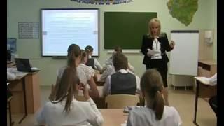 Урок русского языка, Джукаева С. М., 2016