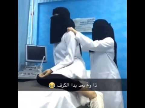 المحنه الاصلي هههههههههههههههههه
