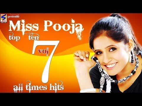 Miss Pooja Top 10 All Times Hits Vol 7 | Non-Stop HD Video | Punjabi New hit Song -2016