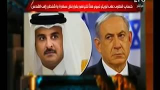 برنامج صح النوم | مع محمد الغيطي فقرة الاخبار ومتابعات قرار تهويد القدس 10-11-2017